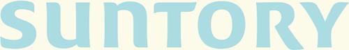 SUNTORY ロゴ