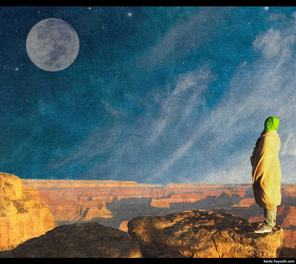 moon canion