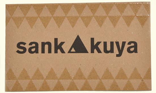 sankakuya