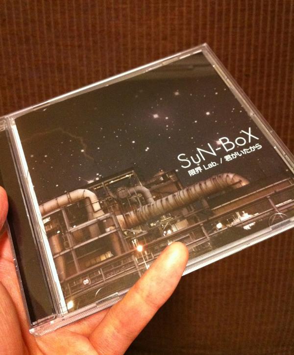 sunbox_CD