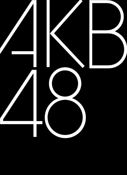 AKB48_logo