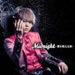 BEAST / Midnight-星を数えた夜-
